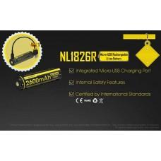Фонарь - туристический Nitecore EC20 Explorer series