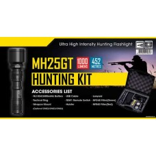 Фонарь MH25GT HUNTING KIT