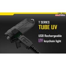 Фонарик брелок Nitecore TUBE UV ультрафиолетовый