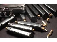 Скидки на все магазины для оружия