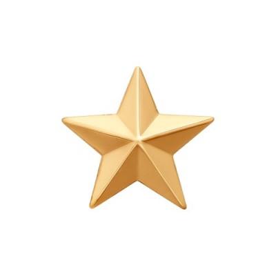Золотые звёзды на погоны