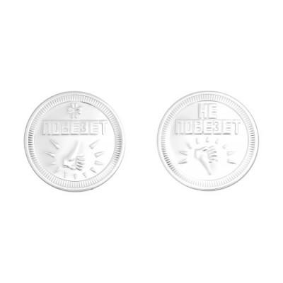 Монета - Повезёт - не повезёт