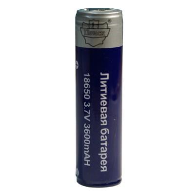 Аккумулятор Поиск 18650 литий-ионный с защитой  (3.7В 3600 mAh)