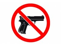 Запрет оборота оружия с 25 мая по 25 июля 2018 года