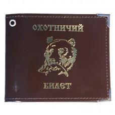 Обложка для охотничьего билета (коричневый глянцевый)