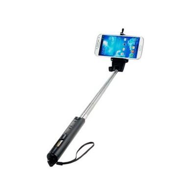 Монопод - штатив с Bluetooth кнопкой на ручке