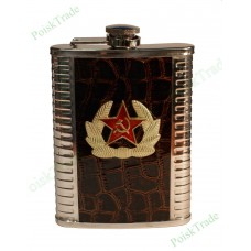 1. Подарочная фляга (227 мл) - Советская армия