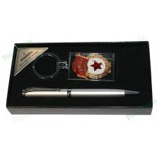 19. Подарочный набор Аладдин - Ручка, брелок Красная Гвардия