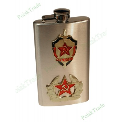 3. Подарочная фляга (170 мл) - КГБ СССР