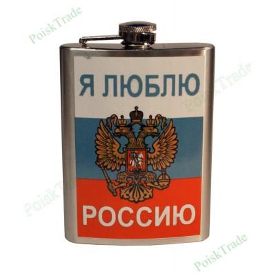 5. Подарочная фляга (227 мл) - Я люблю Россию