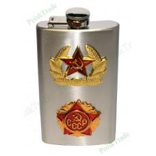8. Подарочная фляга (170 мл) - Советская армия - СССР