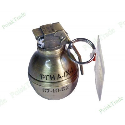 Зажигалка брелок - мини граната - 2
