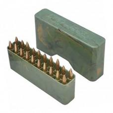 Коробка (кейс, бокс) Slip-Top для хранения и переноски патронов (малая, камуфлированная) J-20-XS-09 Rifle Ammo Boxes J-20 Series