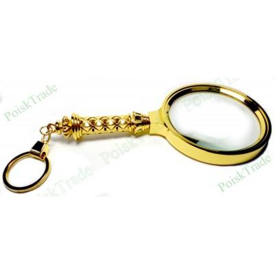 Лупа брелок подарочная (Золотая ручка) 2.5х80 (опт)