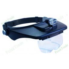 Лупа очки налобная с подсветкой и съемными линзами  1.2-3.5