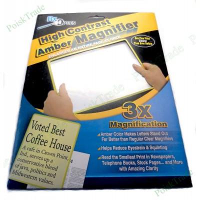 Прямоугольное увеличительное стекло для чтения формата A4